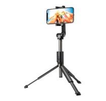 Ασύρματο Selfie Stick & Τρίποδο Spigen S540W Μαύρο